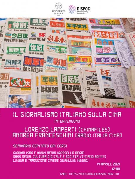 Il giornalismo italiano sulla Cina