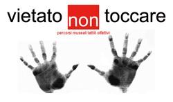 Immagine logo vietato non toccare
