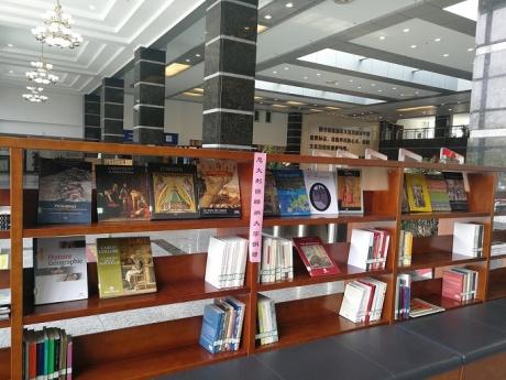 Biblioteca Wenzhou